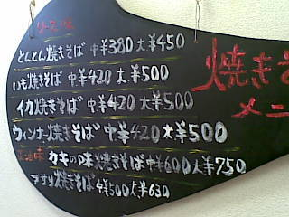 20110626(011).jpg